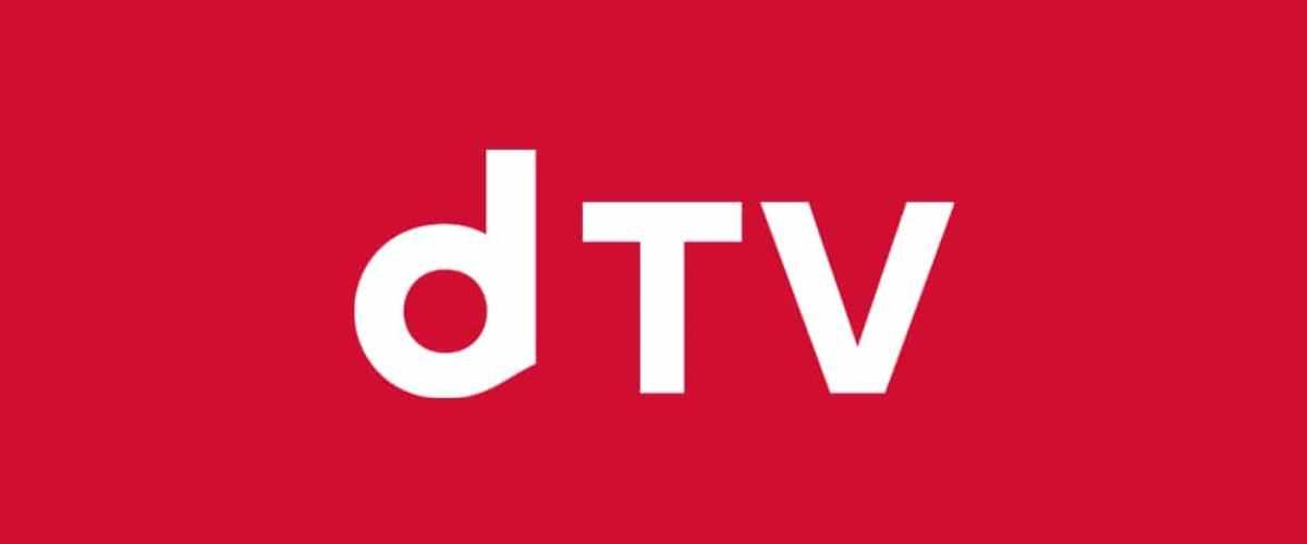 dTV(ディーティービー)の特徴(メリット・デメリット)と口コミ・評判