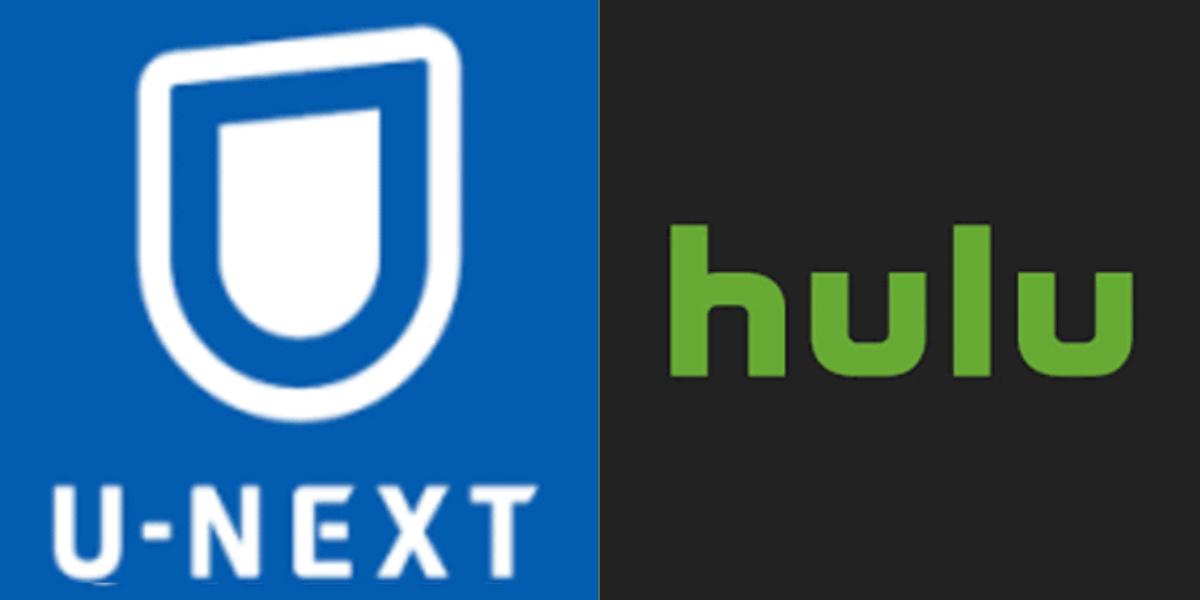 U-NEXT(ユーネクスト)とhulu(フールー)どっちがお得?映画、ドラマ、アニメで比較
