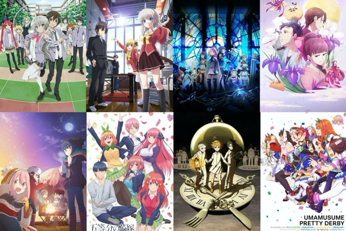 アニメが大好き!新作をいち早く観たい方におすすめの動画配信サービス(VOD)