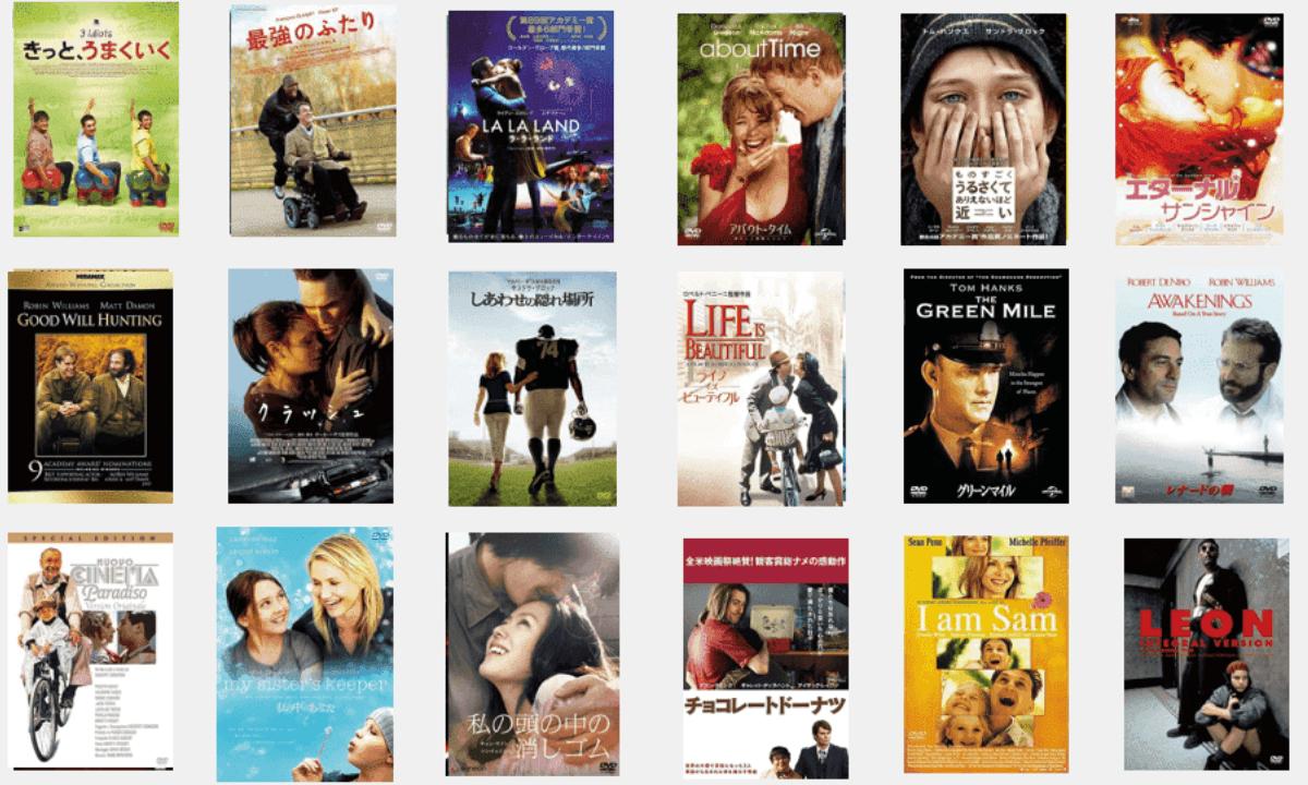 全8社!新作映画のネットレンタルが安い動画配信サービス(VOD)を徹底比較!